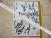 名家画 常永明作品 【 丙戊福春月】长49厘米 宽45厘米