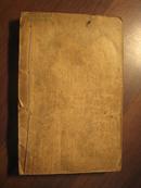 GJ32   七真传·一册全··线装·竹纸