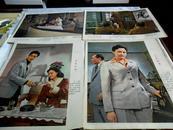 老电影海报 【兰色档案全8张,规格高26,宽32】孔网孤本