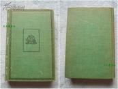 英文原版1928年版《东方哲学故事》The story of Oriental Philosophy