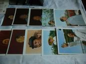 毛主席画片(10张合售)