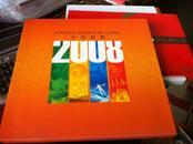 中国邮票2008年册 【邮票全】(有光盘)
