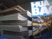 富春江画报(1981年-1988年共79本合售,每年各期见描述)书重13.3斤