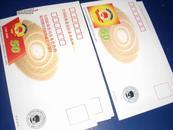 <<中国人民政治协商会议湖南省委员会成立50周年>>纪念封