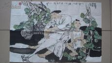 """中国女画家协会主席、中国美术家协会理事孔紫""""夏荫""""人物画"""