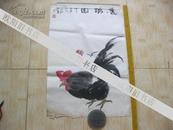 名家画 常永明作品 【 双鸡图】长68厘米 宽45厘米
