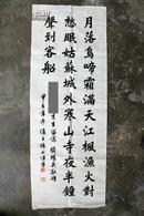 杨永健 书法