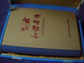 《上海和谐世博》 8开一箱邮票银质纪念章珍藏大系重16斤定价6680元