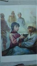 教学挂图 刘胡兰的故事