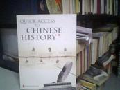 中国历史速查:法文