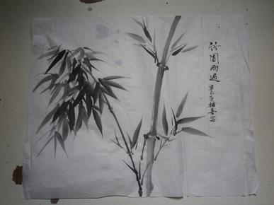 宣纸水墨画   竹画稿  3张
