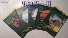 吸血鬼猎手--书虫.牛津英汉双语读物(入门级)适合小学高年级、初一  全彩版印刷 有现货