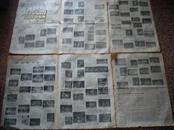 509.解放军报,4开6版,1970年7月8日、9日两张,9品。芭蕾舞台红旗飘;红色娘子军全剧剧照等。