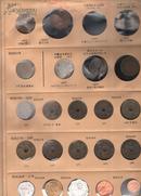 一些日本的硬币