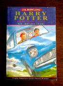 哈利波特与密室【旧藏书】 英文版