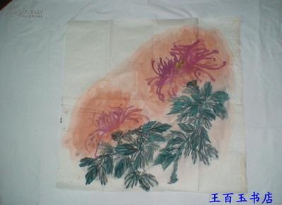 国画4平尺(货号:796)