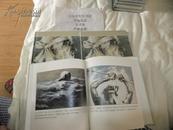 老人与海(获奖作原稿印 20开彩色精装 全一册) 。。。