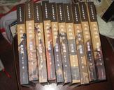 土生说字.1--10册全10本合售书目见书影 (16开精装本原价1280元现价140元)