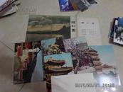 颐和园第三集明信片 里面明信片9品 外套8.5品 一版一印