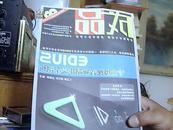 成品EDIUS专业级视音频制作完全剖析(正版新书)