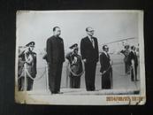 新华社文革老照片《华主席离德黑兰回国》