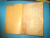 GJ46  手抄本·楹联·一册··线装·土纸
