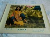 老电影海报 古巴约50--60年代老经典电影【海之歌 全8张,规格高26,宽31】孔网孤本