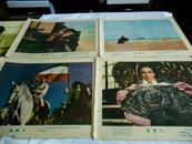 老电影海报 西班牙.墨西哥50--60年代老经典电影【索那大 全8张,规格高26,宽31】孔网孤本