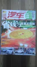 汽��{��T 2006.2