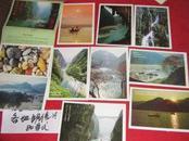 巫山小三峡---明信片----一套10张