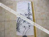 名家画 常永明习品 【 花】长68厘米 宽30厘米