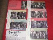 施大展作品明信片----中国工商银行上海分行国画系列贺卡