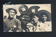 1956年在电影学院摄影系实习的照片 (王吉顺、米家庆、李判珍)