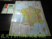 世界分国地图:法国,摩洛哥(函装,一张)