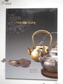 关西美术竞卖2013秋季首届中国艺术品缀珍茗香_珍宝、沉香、茶具拍