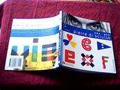 设计与设计家.第一辑006.皮埃尔·迪休洛:平面设计/字体设计