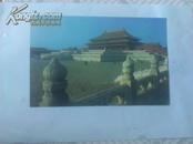 中国人民邮政明信片(天安门 长城 香山 天坛 故宫)