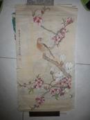 黑伯龙入室大弟子刘俊生1981年精品手工花鸟一幅 见图