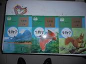 《初中生物学课本全套4册》人教版初中教科书教材【2012年新版】