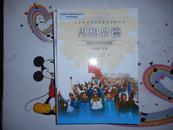 初中政治课本;思想品德 七年级上册;2013版