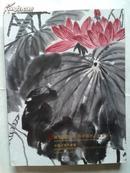 银座国际2013春季艺术品拍卖会:中国近现代书画【475】