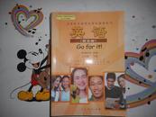 义务教育课程标准实验教科书 英语(新目标)七年级 下册【 未使用 无字迹】