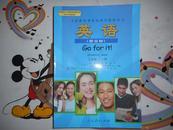 义务教育课程标准实验教科书(新课标)《英语(七年级 上册)》