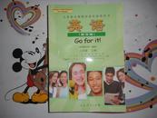 义务教育课程标准实验教科书 英语(新目标)八年级 上册