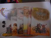 义务教育世界历史教科书七-九年级上下册全套6本