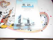 《高中英语课本必修1》人教版新课标教科书 【有笔迹】