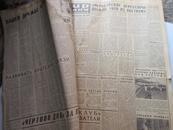 俄文报纸真理版1969.8合订本