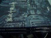 当代中国名街  精装 有盒