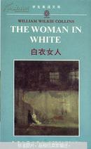 白衣女人 英文版