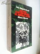 Historia Contemporánea de América Latina【拉丁美洲当代史,唐伊,西班牙文原版】